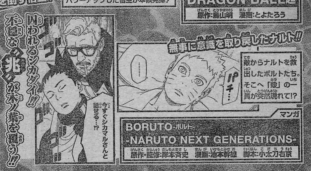 Spoilers do Capítulo 45 de Boruto: Naruto Next Generations - VJump