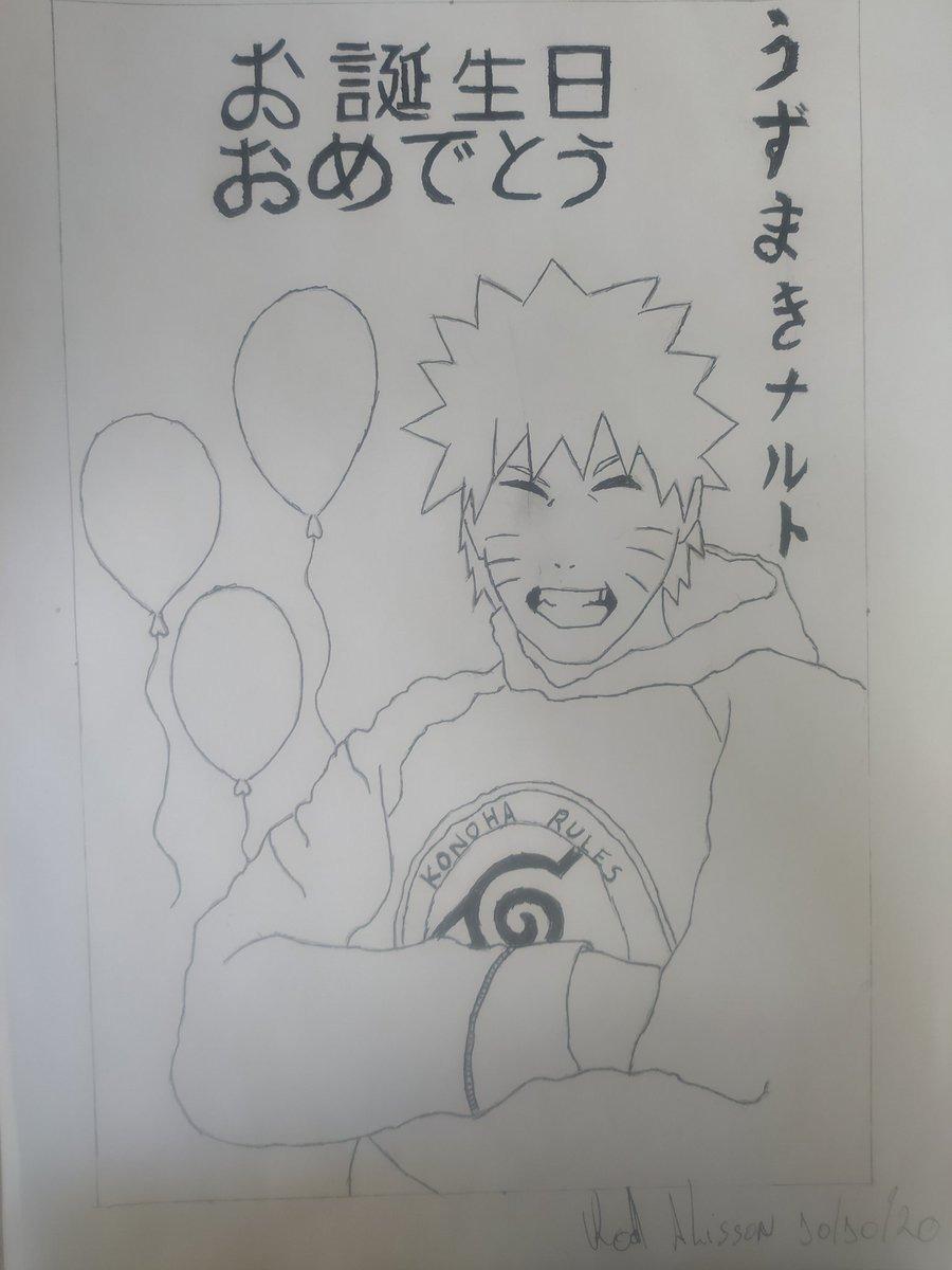 Aniversário do Naruto