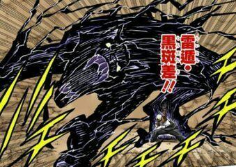 Kuro Panther | Black Panther | Pantera Negra