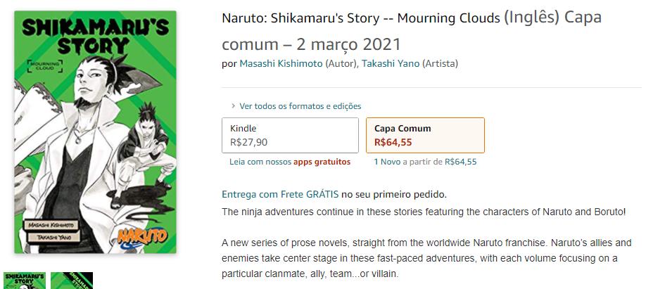 Amazon - Shikamaru Shinden