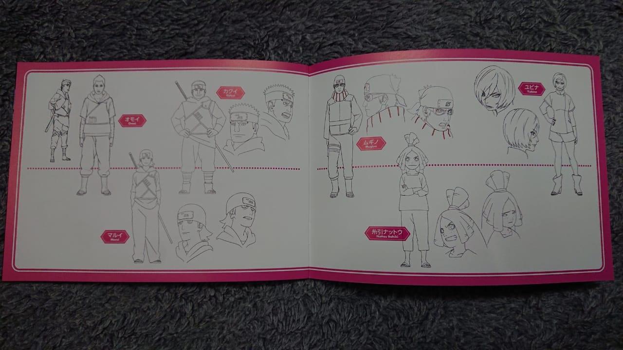 DVD BOX #9 - Sketch Settei