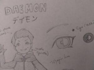 Daemon - spoiler capítulo 59