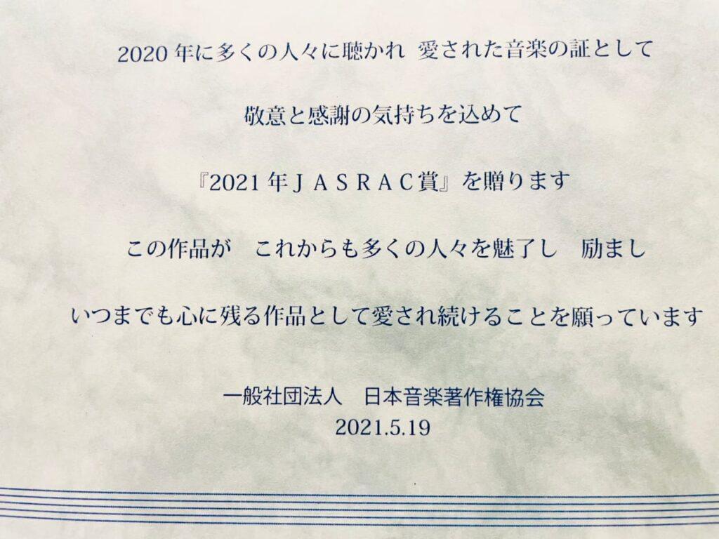 Yasuharu Takanashi/Todos os direitos reservados